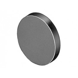 Calotte métallique diam 29 mm ref. 7046016 EAO secme